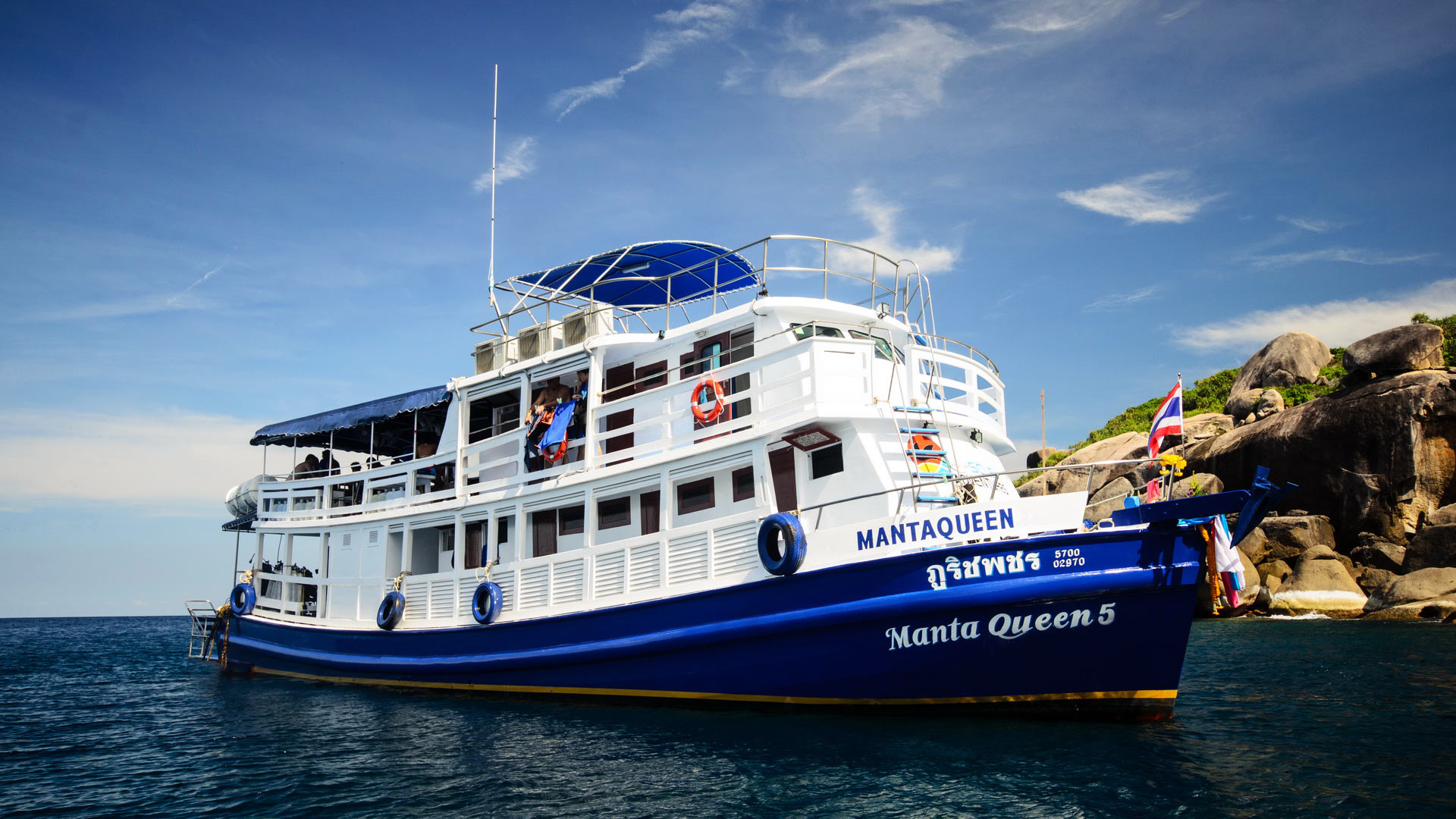 Manta Queen vife is a 4 days Similan islands diving liveaboard